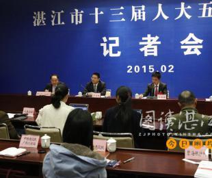 湛江国际机场力争今年动工建设 助推吴川经济大发展