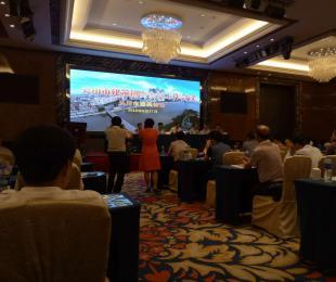 吴川市建筑协会召开会长工作会议